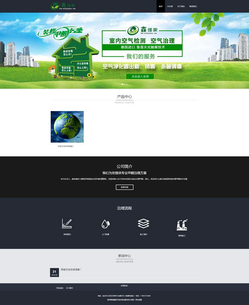 行业建站模板_密聚派_企业网站建设_响应式建站公司.jpg