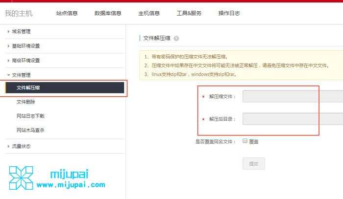 企业选择网站外包时,应该先做哪些准备.jpg