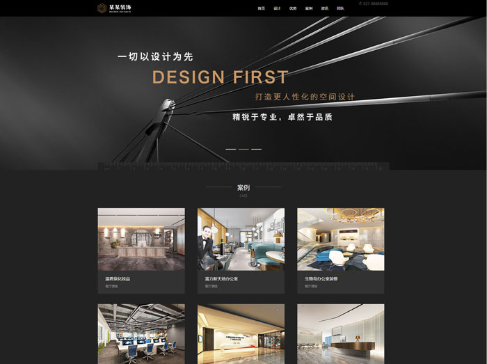 bootstrap响应式网站模板_高端大气装饰集团公司.jpg