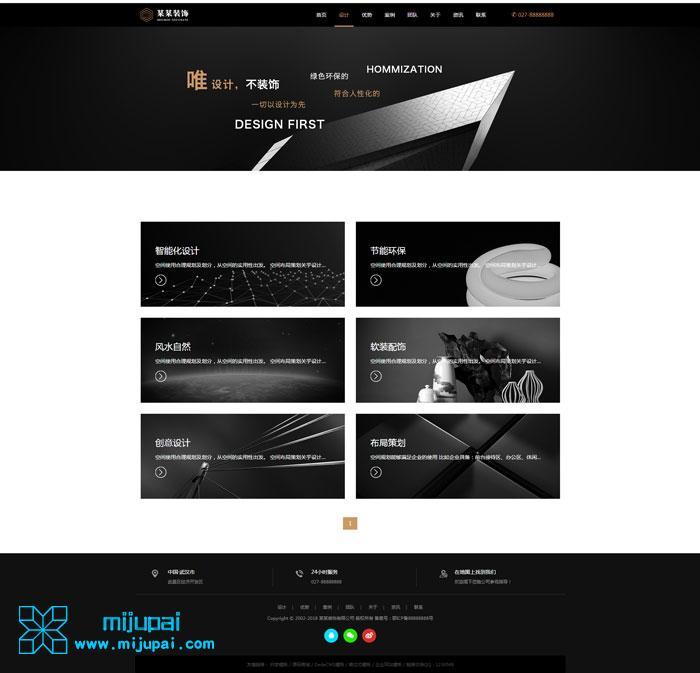 设计_我的网站.jpg