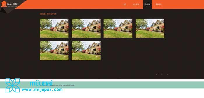 图片欣赏_响应式图片展示-产品展示.jpg