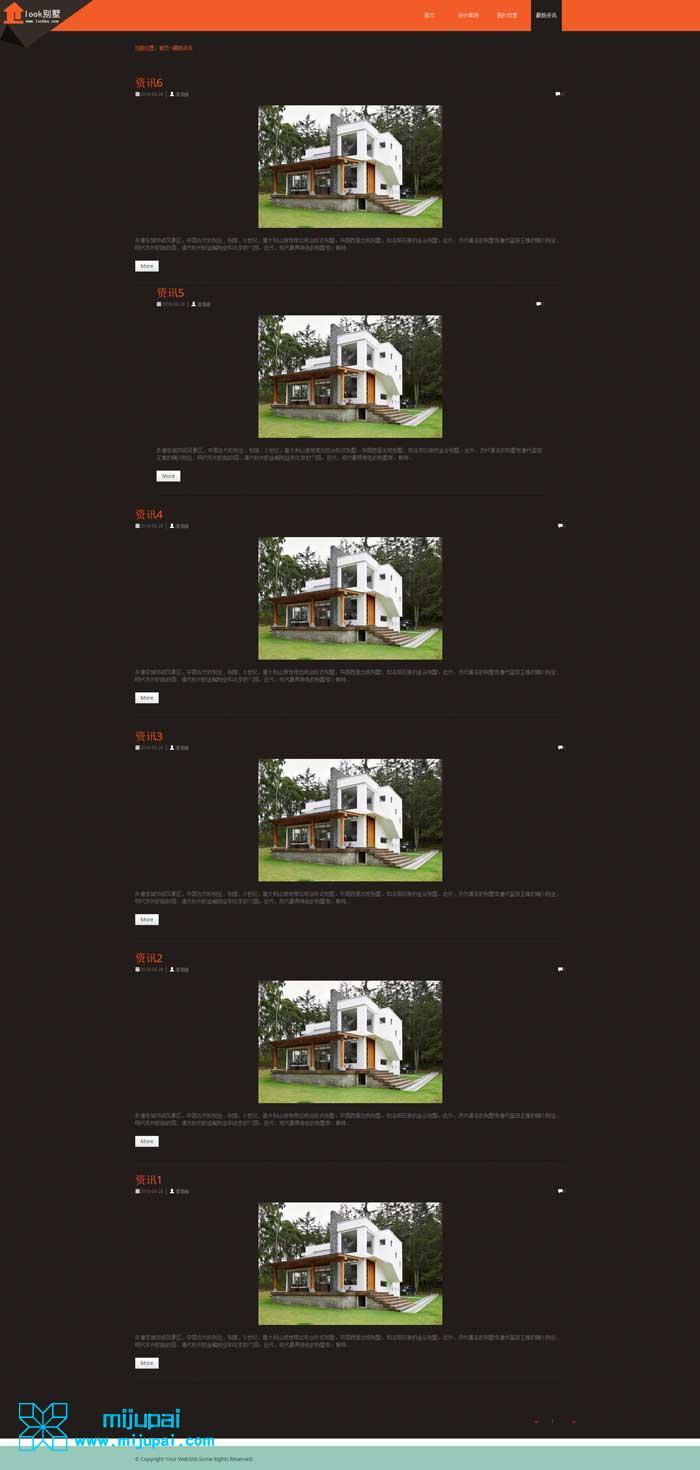 最新资讯_响应式图片展示-产品展示.jpg