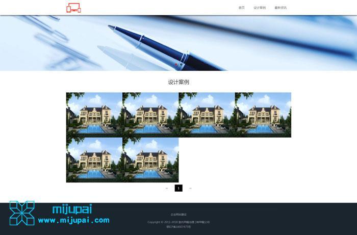 设计案例_响应式图片展示-产品展示.jpg