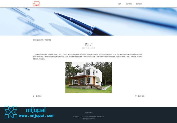 资讯6_响应式图片展示-产品展示.jpg