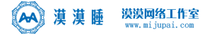 企业网站建设-互联网资源分享平台